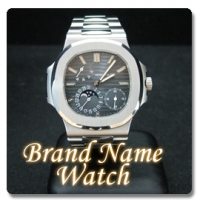 BRAND NAME WATCH