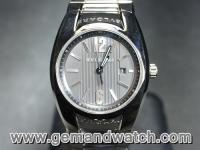 BW721นาฬิกาBvlgari Ergon Lady Size. WG18K.